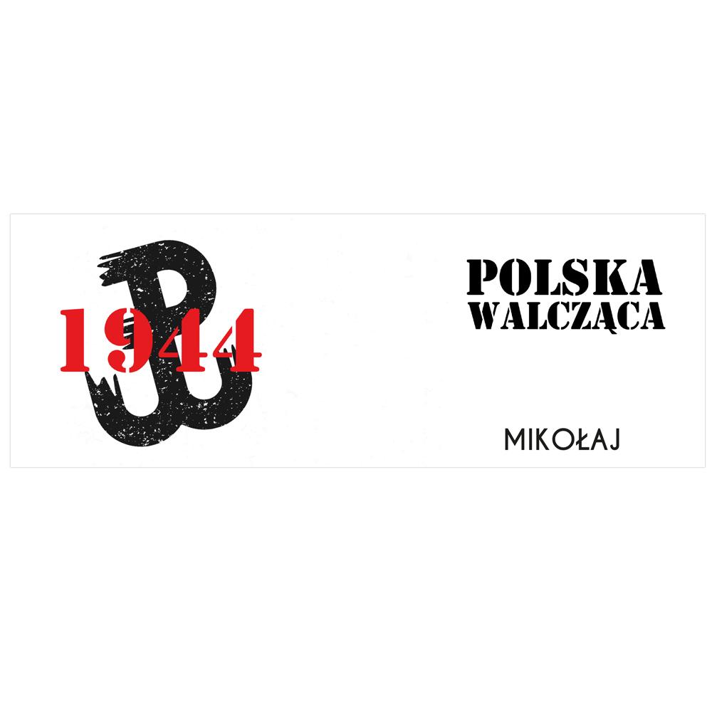 Kubek personalizowany patriotyczny Polska Walcząca 1944 pamiętamy