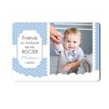 Magnes ze zdjęciem roczek urodziny podziękowanie dla chłopca