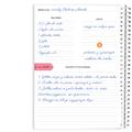 Przepiśnik zeszyt notes na przepisy dla kucharza na prezent personalizowany