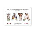 Magnes ze zdjęciami personalizowany TATA