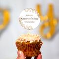 Toppery pikery na tort babeczki personalizowane dekor chrzest chrzciny złote glamour liście