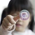 Naklejki dzielny pacjent dla dzieci z imieniem dinozaur fioletowa